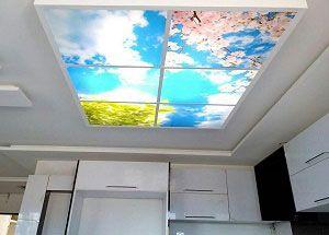 اجرای آسمان مجازی در آشپز خانه