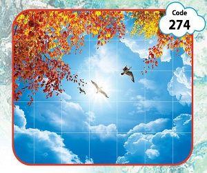 طرح آسمان مجازی پاییز